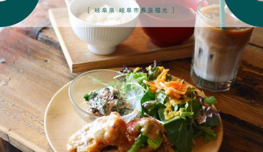 【岐阜市】cafe HIFUMI(ひふみ)自家製ベーグルとボリュームたっぷりの定食ランチが美味しい!からだに優しい健康食材