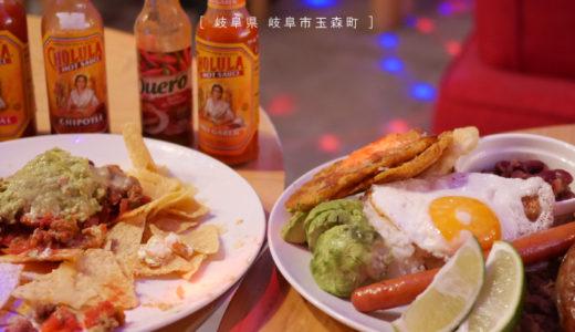 【岐阜市】Yoko's Cafe de Colombia(ヨーコズカフェ)コロンビア・メキシコ料理とLIVEを楽しむ、ラテン系クラブBAR!