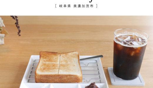 【美濃加茂市】ベッカライ・フジムラのライ麦と自家製酵母のドイツパンが大人気!モーニング・ランチ・イートインOK