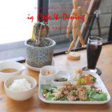 【揖斐郡】iq Cafe & Dining アート空間で楽しむ♪お得な800円ランチと多彩なお酒でディナーもオススメ