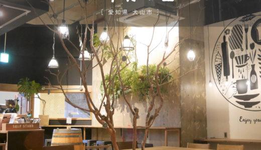 【犬山市】ハチカフェ 名古屋飯や犬山ドッグとクラフトビールが楽しめる犬山駅のカフェバーbyエイトデザイン