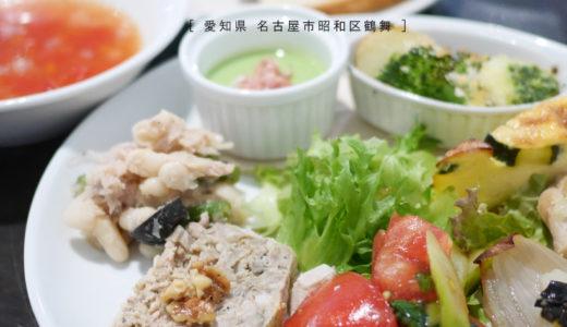 【名古屋市】nunq nusc(ヌンクヌスク)鶴舞公園内にあるランチもできるカフェ・おやつ類豊富
