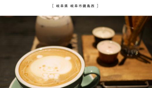【岐阜市】DipCafeフォトジェニックなスイーツデザート推しの夜カフェ!パスタプレートを食す。フリーWi-Fi・コンセント有