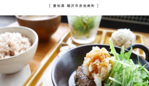 【稲沢市】赤い屋根のカフェtake one 白ヤギさん黒ヤギさんに出逢えるほっこりカフェでボリュームランチ