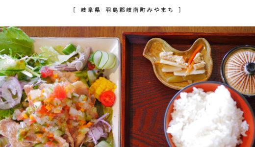 【岐南町】アジャーラー 岐南店・オーガニック野菜がもりもり!大人女子のお洒落ランチ
