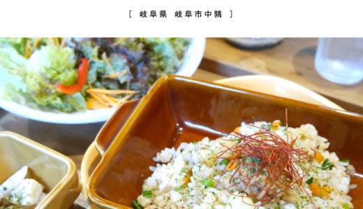 【岐阜市】nachu cafe Leaf(ナチュカフェリーフ)自家製新鮮野菜のランチとスタッフの対応力が格別!
