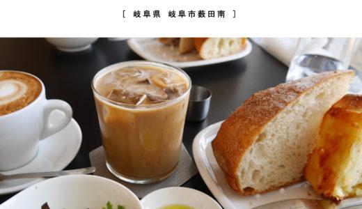 【岐阜市】rustico2(ラスティコツー)パンがどっさりモーニング&ランチ!テイクアウトOKパン屋さん