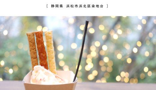 【浜松市】coneri(こねり)サクサクの焼きたてパイ専門店でフォトジェニックなおやつ!nicoe(ニコエ)