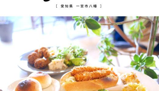 【一宮市】Neji(ネジ)栄養士考案のからだに優しいお料理でランチ。ゆったりくつろげる空間・ひとりカフェ推奨