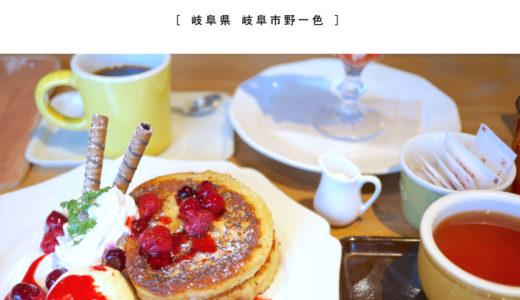 【岐阜市】kicori cafe(キコリカフェ)切り株フレンチトースト・スコーンパフェ・可愛くて美味しいスイーツの人気店!