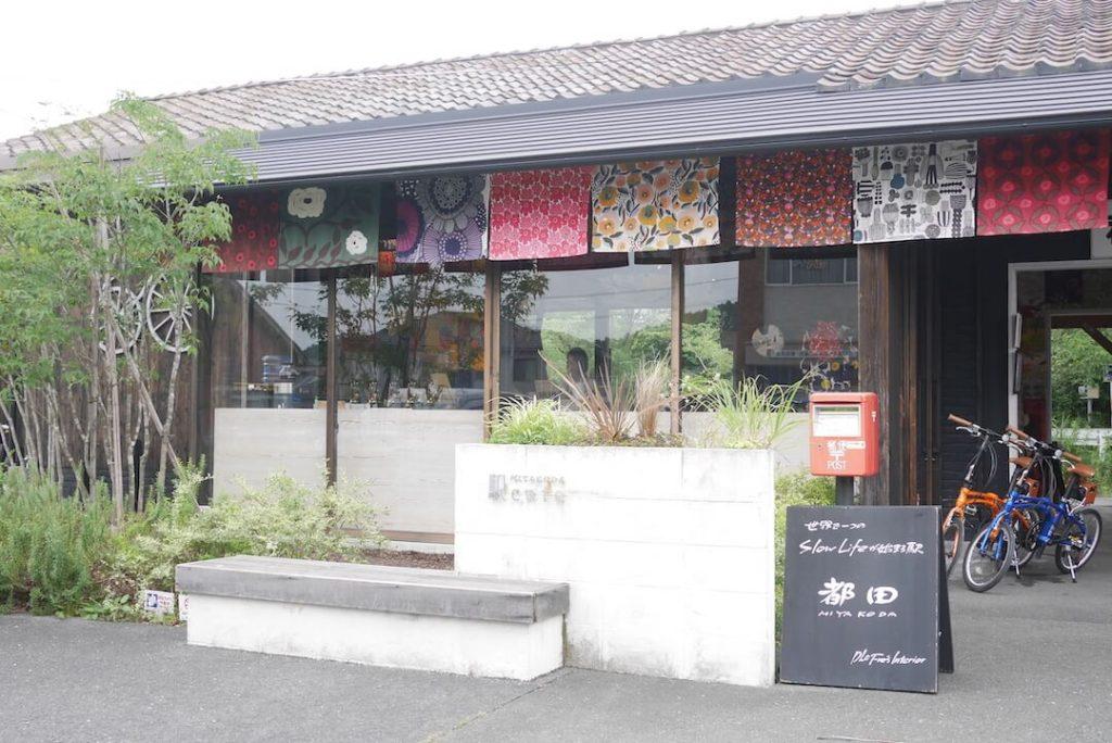 MIYAKODA駅cafe(都田駅)マリメッコファブリック