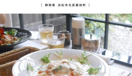 【浜松市】DLoFre's Cafe(ドロフィーズカフェ)北欧気分でチーズフォンデュなパスタランチ 2019年7月更新