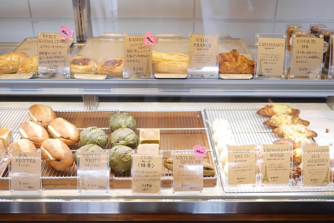 【岐阜市】Le Point Rouge(ルポワンルージュ)岐阜カフェ