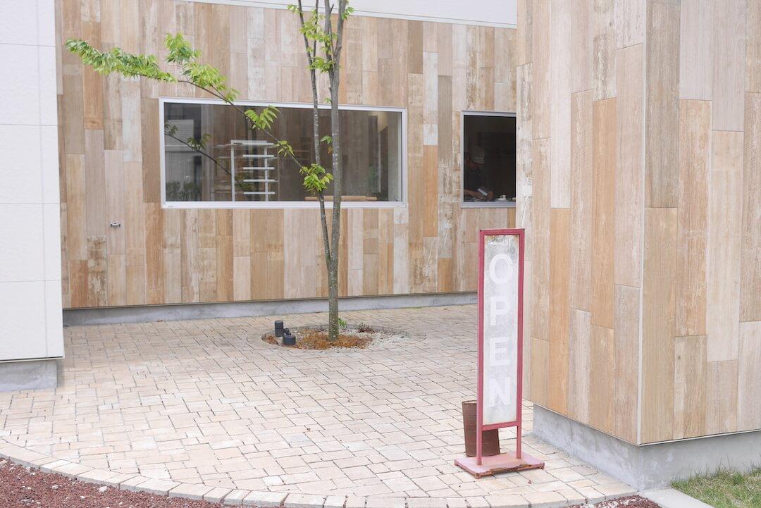 PlaceMange プラスモンジュ 浜松市中区 パン屋 イートイン