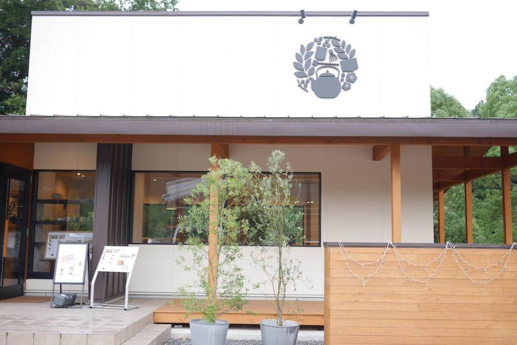 KIMIKURA CAFE(きみくらカフェ) 掛川市 抹茶 日本茶カフェ