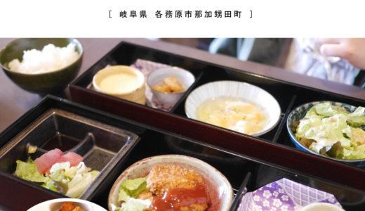【各務原市】cafe&Diningbar SHEENA(シーナ)お弁当ランチ+スイーツプレート・桜並木を見ながら楽しめる!