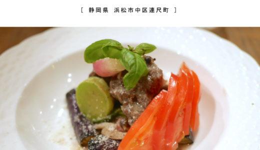 【浜松市】Passeretti(パセレッティ)お洒落なカフェバーで美味しいディナー&ソファ席でゆったり