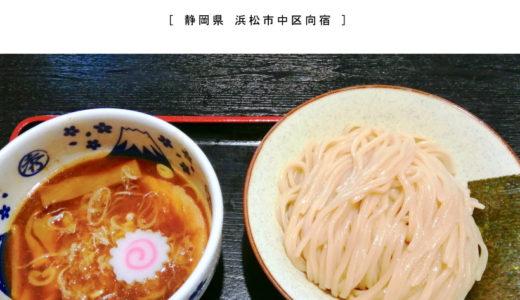【浜松市】東勝軒○秀 浜松店つけ麺の元祖でランチ!つるつる麺+濃厚スープ