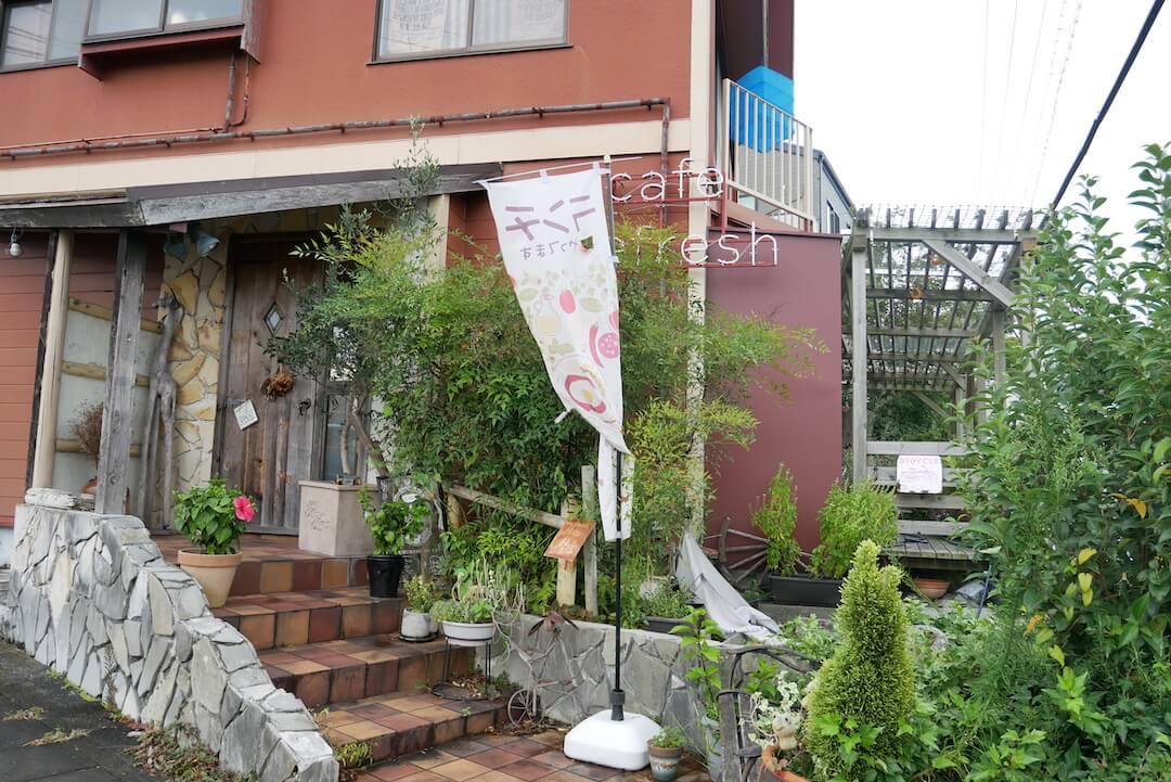 Cafe-Refresh(カフェリフレッシュ) 静岡市カフェ ハンモック ドッグカフェ