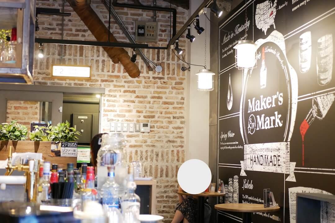Will Coffee & Roasters(ウィル) 浜松駅 浜松カフェ コーヒースタンド コンセント フリーWi-Fi