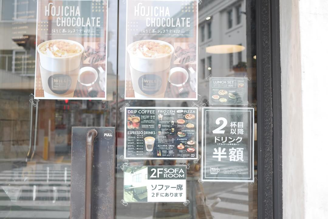 Will Coffee & Roasters(ウィル) 浜松駅 浜松カフェ コーヒースタンド コンセント フリーWi-Fi