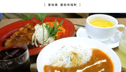 【豊田市】ころも農園 蔵カフェ&マルシェ・地元産の農産加工品を味わえる!農園のハヤシライスランチ