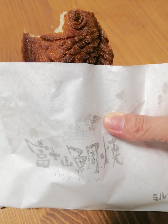 YATARO(ヤタロー)アウトレット 工場直売店 浜松市 パン ケーキ スイーツ