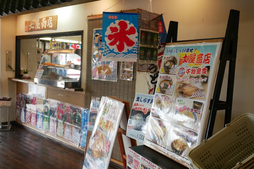 沼津ぐるめ街道の駅 竜宮海鮮市場 かき揚げ定食 ワンコインランチ
