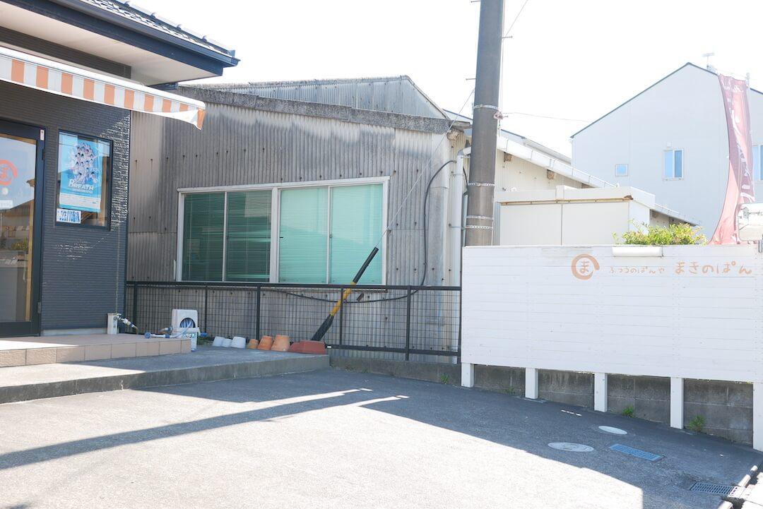ふつうのぱんや まきのぱん 浜松中区 パン屋 住宅地