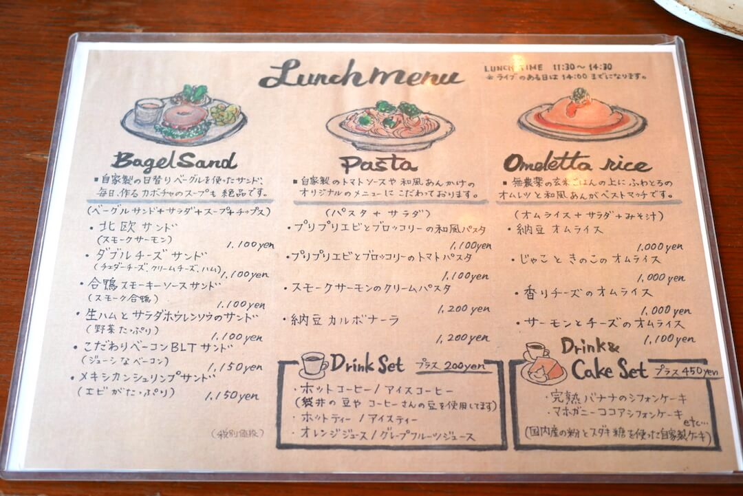 浜松市 Esquerita68 Cafe & Live(エスケリータ)ベーグルランチ アメリカンレトロ