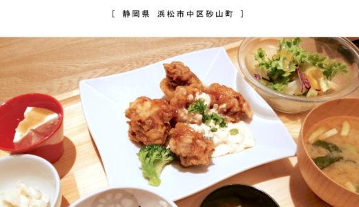 【浜松市】おぼんdeごはんでディナー!バランスの良い定食メニューが豊富!浜松遠鉄店