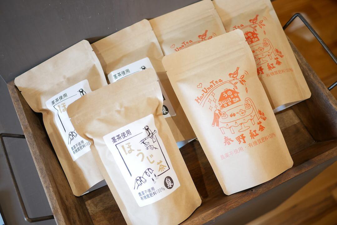 cafe Yukuru『おひるごはんとおやつのお店』でランチ! 浜松市カフェ 大人 北欧 ナチュラル ランチ プリン