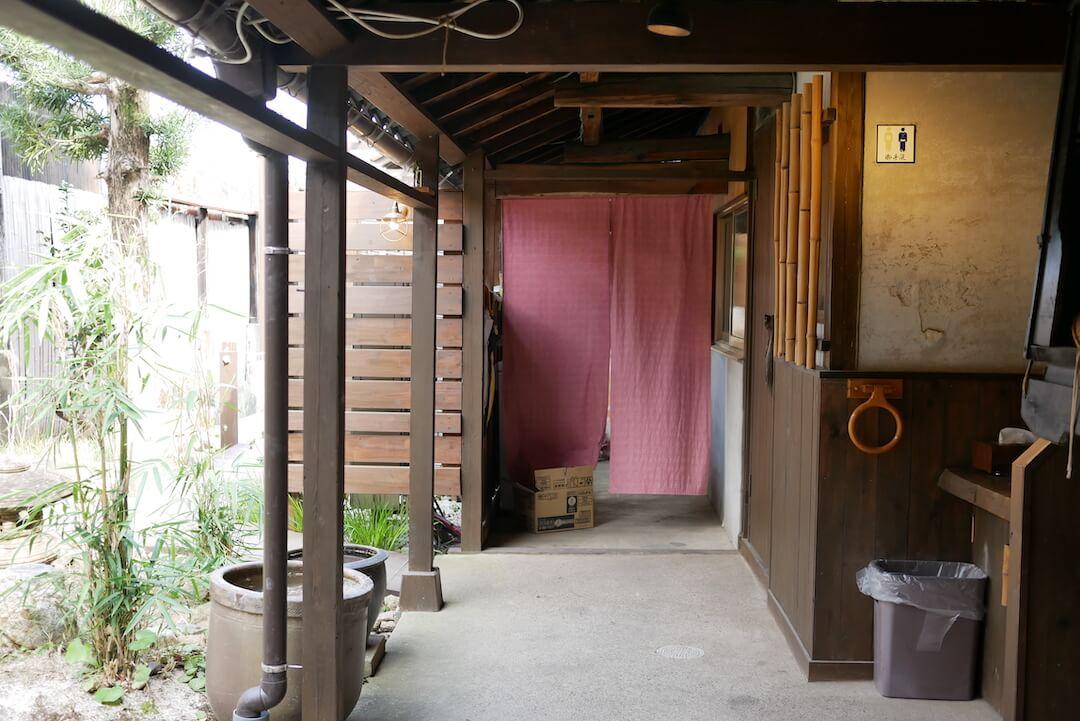 本町茶寮(ほんまちさりょう)犬山カフェ 古民家 和スイーツ ぜんざい 田楽 テイクアウト