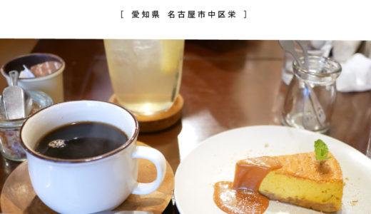 【名古屋市】cafeDODOはアートと音楽が集まったオシャンなギャラリーカフェでケーキ♪フリーWi-Fi