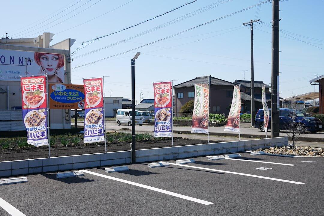 MOON-GA CAFE(ムーンガカフェ)各務原市カフェ 韓国料理 キンパッ クリスピーチキン ランチ モーニング