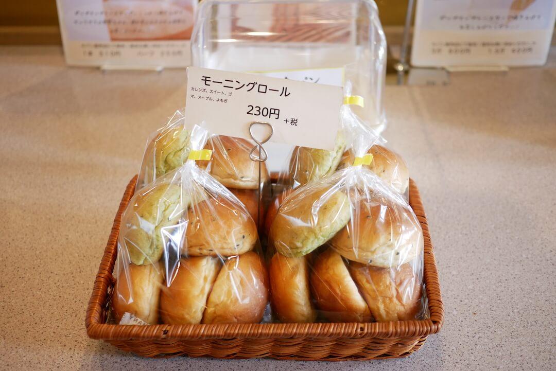 ヴァンドール柴園(シエン)各務原市カフェ 岐阜 ランチ カジュアルフレンチ パン