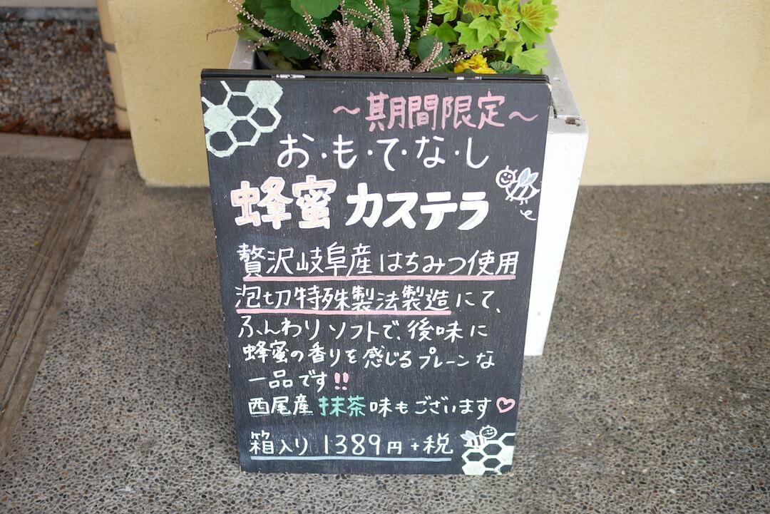 ヴァンドール柴園(シエン)各務原市カフェ 岐阜 ランチ カジュアルフレンチ