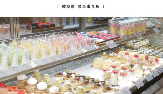 【岐阜市】nico(パティスリー ニコ)お土産に最適♪苺のシフォンケーキがふわふわっ!イートイン有り