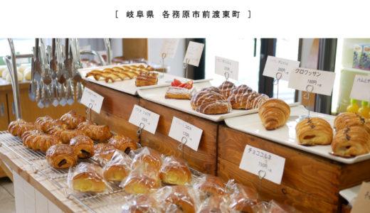 【各務原市】ヴァンドール柴園(シエン)パン屋さん・ケーキ屋さんに寄ってみた!