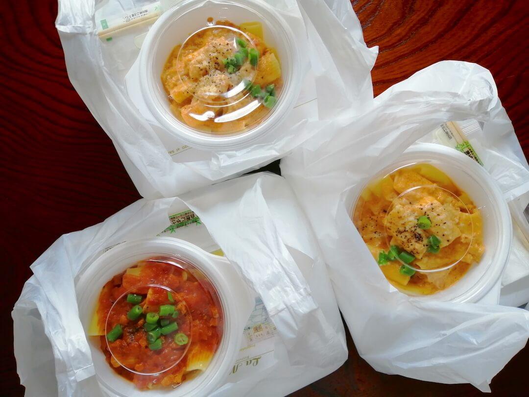 La Manca(ラ・マンカ)各務原市 岐阜カフェ イタリアン テイクアウトお弁当
