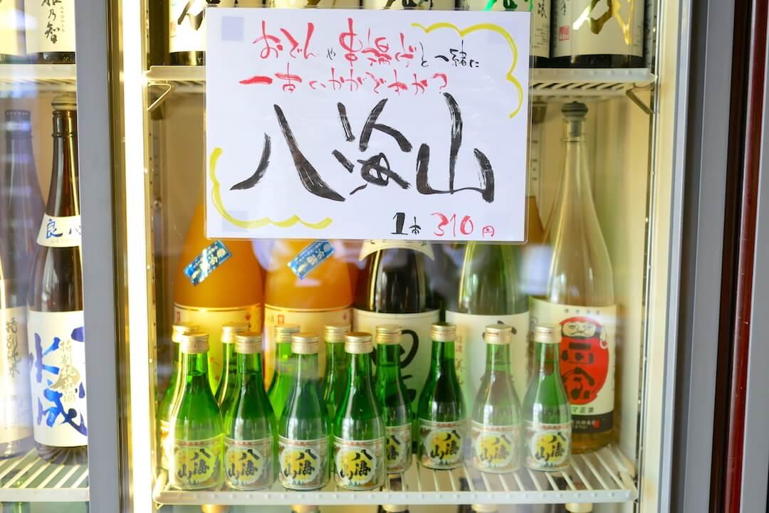 花串庵 MIYABI 長良店 おでん 岐阜テイクアウト ランチ ディナー
