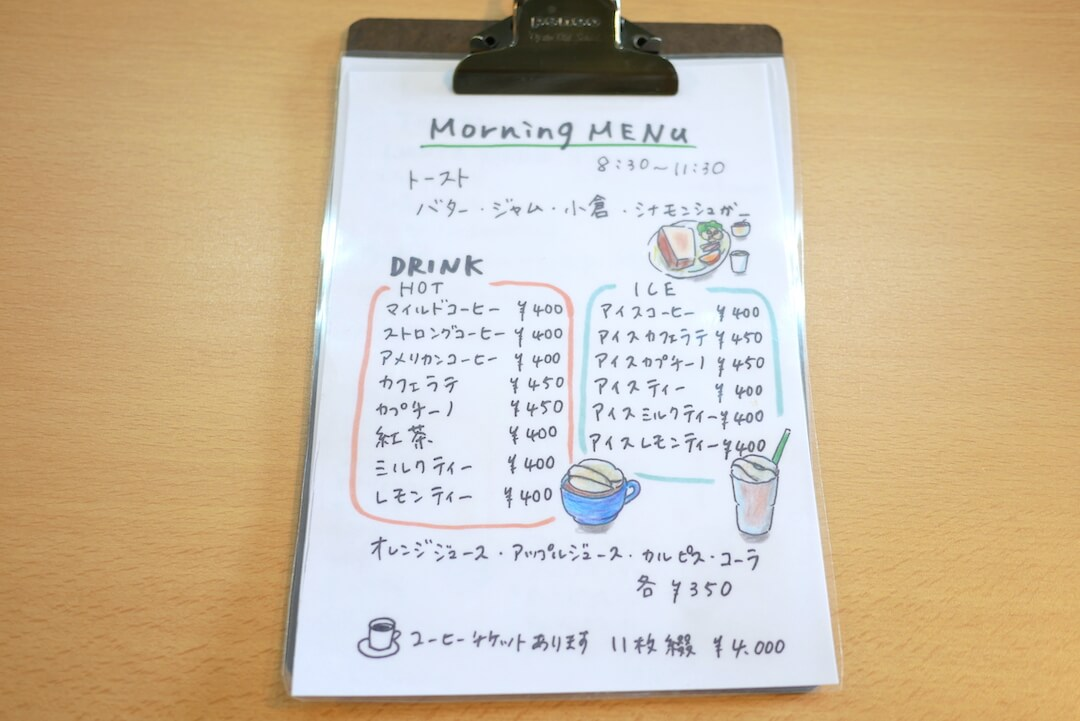 cafe SUNNY DAYS 岐阜カフェ 安八郡神戸町 モーニング
