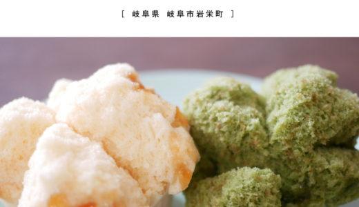 【岐阜市】ロバのパン工房(一恵庵)焼き立て蒸しパンが買える!日本昭和村の懐かしいおやつ
