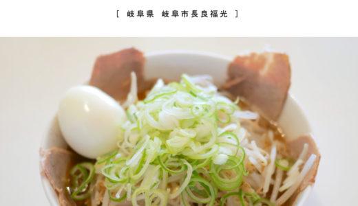 【岐阜市】ラーメン天外長良店の 即席テイクアウトラーメンを作ってみた!生麺・スープ・チャーシューの3点セット