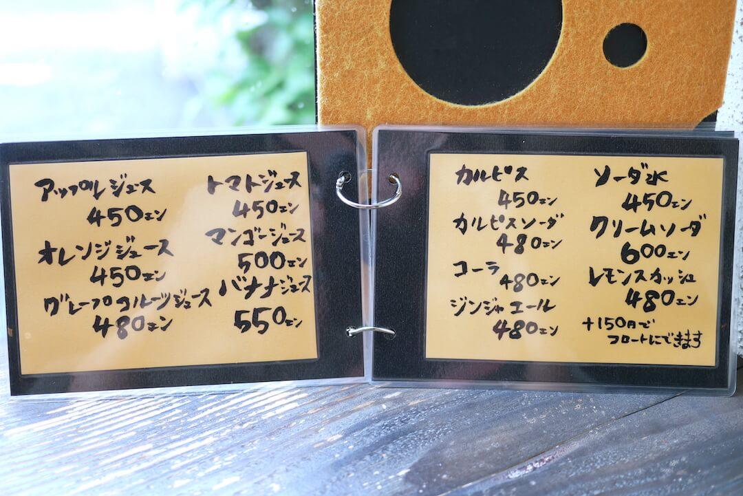 CafePASAR(パサル) 揖斐郡大野町 岐阜モーニング パン