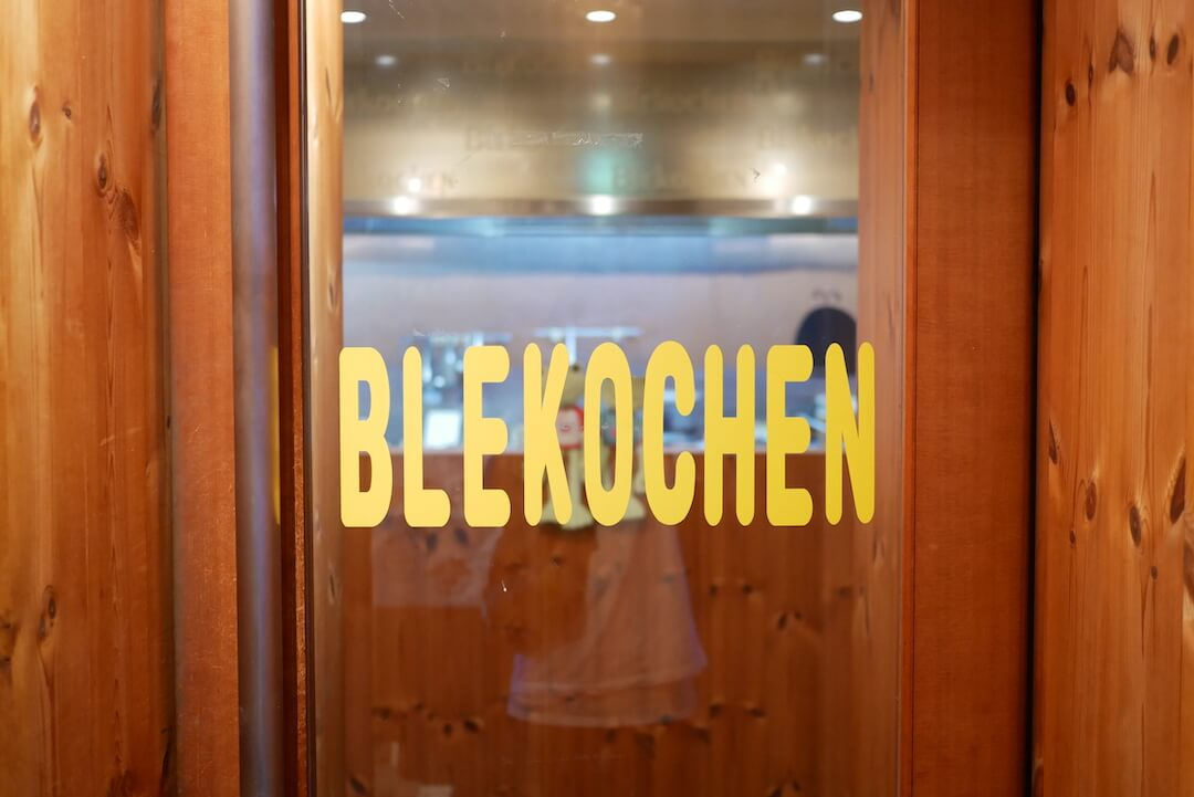 cafe+kitchen BLEKOCHEN(ブルコッヘン)岐阜カフェ 本巣郡北方町 サラダ ディナー 健康