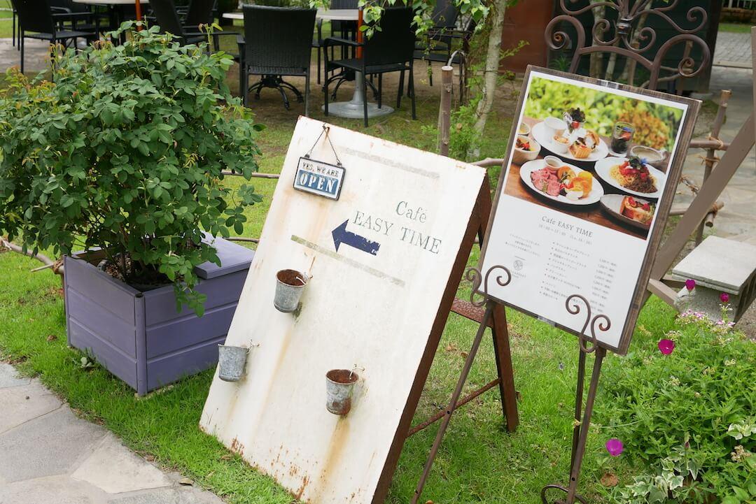 カフェ EASY TIME ローザンベリー多和田 滋賀県米原市 カフェ 緑 自然 カメラ女子