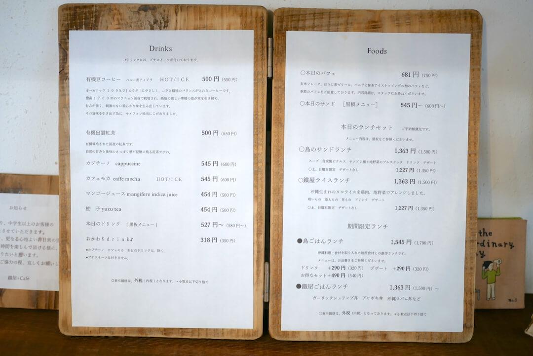 鐵屋+Cafe(クロガネヤプラスカフェ)三重県桑名市カフェ ランチ サンドイッチ 沖縄料理 アート ギャラリー 雑貨 鉄