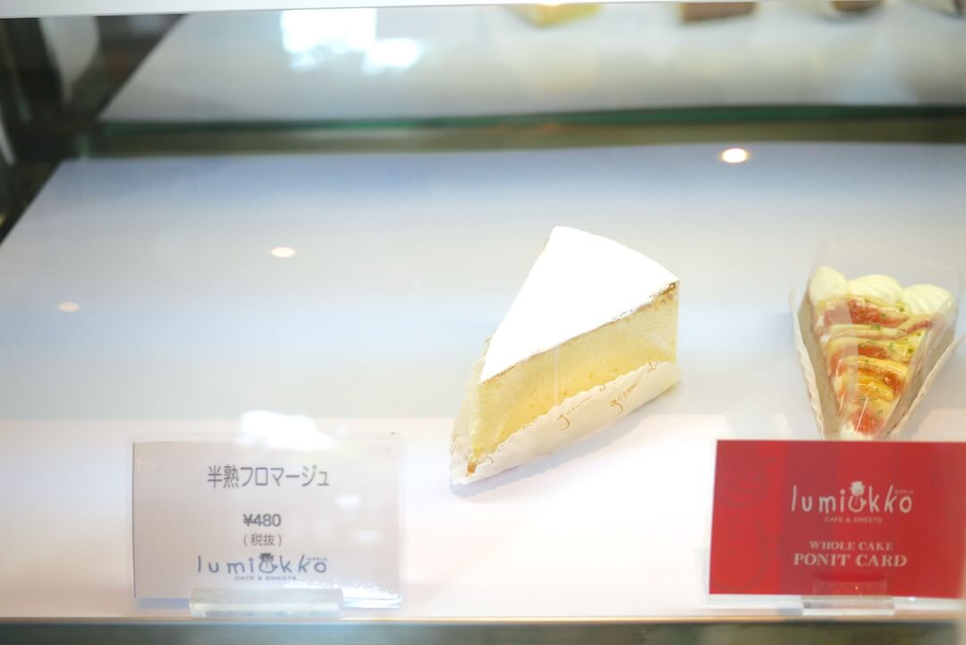 CAFE&SWEETS lumiukko(ルミウッコ)愛西市 愛知カフェ スイーツ 北欧