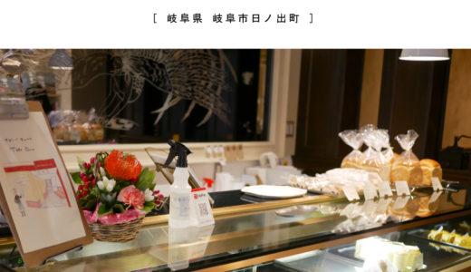 【岐阜市・柳ヶ瀬】サロン・ド マルイチ復活!レトロで雰囲気の良い純喫茶でおやつを♪テイクアウト・ギャラリー